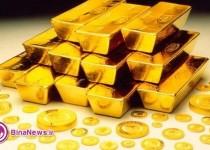 قیمت طلا کاهش پیدا کرد