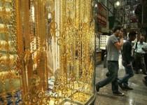 ادامه روند کاهشی قیمت طلا و ارز در بازار/ نیم سکه 40 هزار تومان ارزان شد