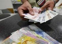 جدیدترین قیمت سکه و ارز ؛ بیست و ششم مرداد ماه