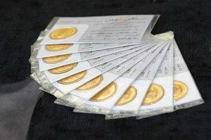 جدیدترین قیمت سکه و ارز ؛ دوم شهریور ماه