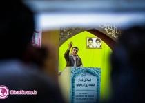 خداحافظی از احمدینژاد در نمازجمعه +16عکس