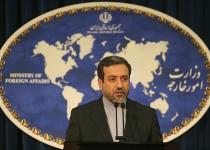 گزارش نشست هفتگی عراقچی ؛ تصمیم به اعزام اولین سفیر زن وزارت خارجه