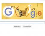ماجرای لوگوی عجیب گوگل چیست؟