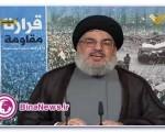نصرالله: پاسخ انفجار بیروت افزایش رزمندگانمان در سوریه است