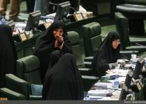 همهچیز دربارهی زنان ساکت مجلس!