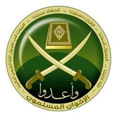 دولت مصر در پی انحلال اخوانالمسلمین