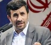 """واریز """"16 میلیارد تومان"""" از ریاست جمهوری به دانشگاه احمدينژاد"""