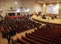 پارلمان عراق تا اطلاع ثانوی تعطیل شد