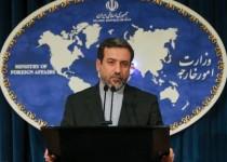 عراقچی: ممانعت از سفر عمر البشیر به تهران مایه تاسف شدید است