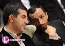 رد هیئت موسس دانشگاه احمدینژاد در شورای عالی انقلاب فرهنگی/ مشایی و بقایی رای نیاوردند