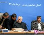 حواشی آخرین جلسه هیات دولت دهم+۹عکس