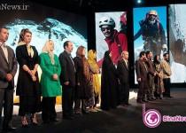 مراسم یادبود کوهنوردان مفقود شده+11عکس