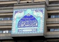 اسامی برخی استانداران احتمالی دولت روحانی