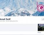 وزیر امور خارجه ایران و آمریکا در فیسبوک/تصاویر