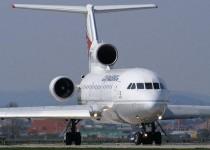 برگزاری آزمون استخدامی شرکت فرودگاههای کشور