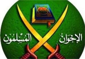 دولت مصر دستور انحلال اخوان المسلمین را صادر کرد
