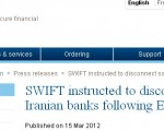 """آیا تحریم """"سوئیفت"""" توانست حریف بانکهای ایران شود؟"""