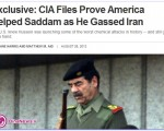 اوباما از شهروندان ایران گفت،اما از نقش آمریکا در قتل عام مردم چیزی نگفت