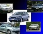 جدیدترین قیمت خودروهای داخلی/ جدول
