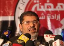 مرسي: آمريكا ما را فروخت