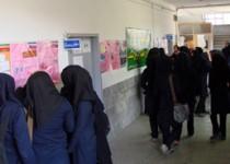 مزاحمان مدارس دخترانه دستگير شدند