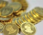 جدیدترین قیمت سکه و ارز ، ۲ مهر ۹۲