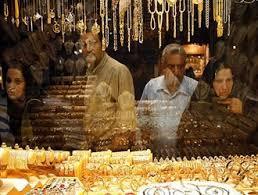 ریزش قیمت طلا و سکه در بازار ؛ 10 مهر 92