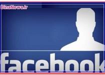 تهدید امنیتی خطرناک در کمین کاربران فیسبوک، یاهو و ویکیپدیا