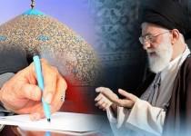 نقاط ضعف مساله اقامه نماز در کشور از دیدگاه رهبر انقلاب