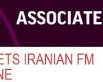 بازتاب مذاکرات وزرای خارجه ایران و ۱+۵ در نیویورک
