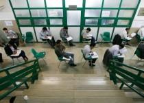 نتایج نهایی آزمون ارشد دانشگاه آزاد اعلام شد