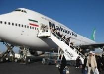 آمادگی فرودگاه مهرآباد برای آغاز پروازهای حج تمتع