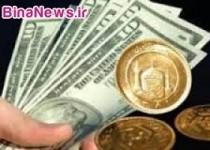 کاهش نرخ سکه و ارز در بازار امروز ,سه شنبه19شهريور92
