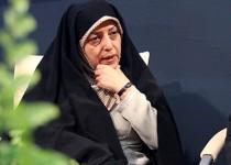 معصومه ابتکار رییس جدید سازمان محیط زیست شد