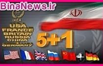 بازتاب مذاکرات وزرای خارجه ایران و 1+5 در نیویورک
