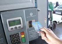 سه راهکار وزیر نفت برای حل مشکل افزایش مصرف بنزین