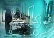آخرین شمار مبتلایان به وبا در کشور اعلام شد/ وبا به تهران رسید