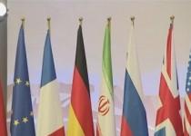 مذاکرات ایران و 1+5 پنجشنبه در نیویورک/دور بعدی مذاکرات اکتبر در ژنو