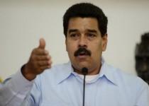 مادورو از ترس جانش به نیویورک نرفت!