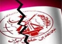 شورایعالی قضایی عراق: فشارهای بینالمللی مانع محاکمه منافقین است