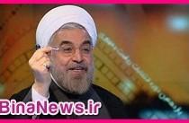روحانی:براي توافق با غرب بر سر مساله هسته اي اختيار تام دارم