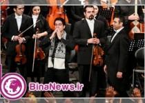 گزارش تصویری:کنسرت همایون شجریان در برج میلاد