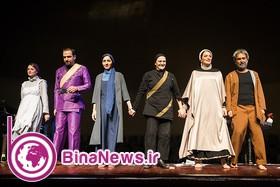 گزارش تصویری:اجرای تئاتر سیندرلا به کارگردانی جلال تهرانی