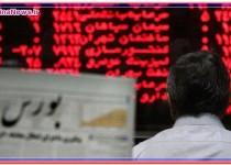آغاز فتوحات بورس تهران در پی عقب نشینی واشنگتن