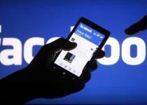 اشکالات فنی باعث رفع فیلتر فیس بوک شد