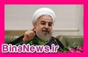 روحانی درجلسه هیئت دولت:لزوم اهتمام به عفاف و حجاب در جامعه