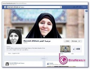 ورود سخنگوی وزارت خارجه به فیسبوک