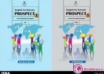 جزییات تغییرات متد آموزش زبان انگلیسی مدارس