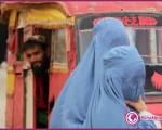 پرطرفدارترین پوشش زنان افغان +۷عکس