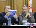 انتخاب شهردار تهران +۱۵عکس